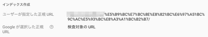 まし 送信 インデックス た マップ され に ん 登録 し が サイト てい ませ