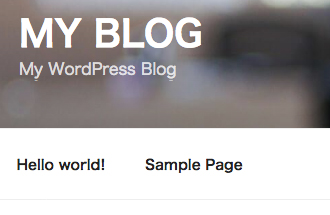 ブログ画面のメニューを確認