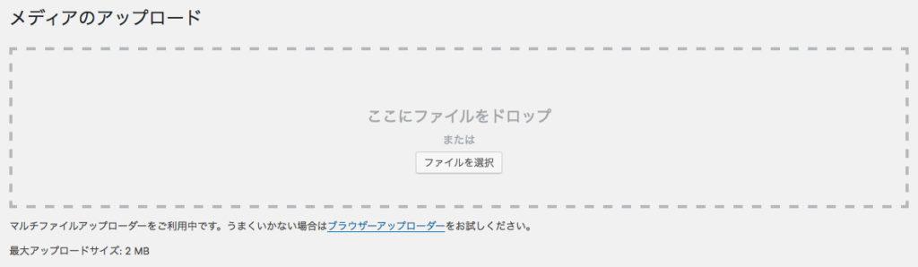 【メディア】新規追加