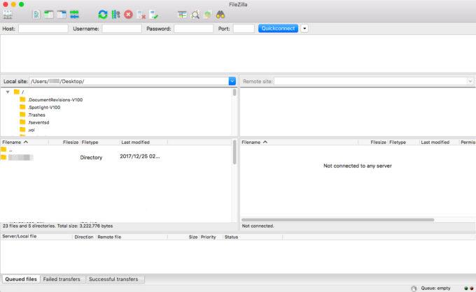 FTPソフト(FileZilla)の画面