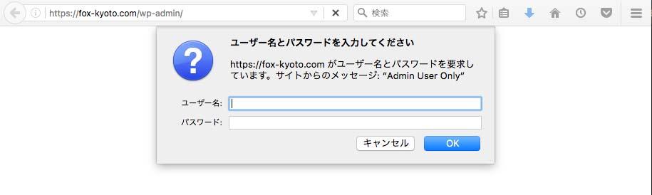 WordPress管理画面のパスワード入力画面