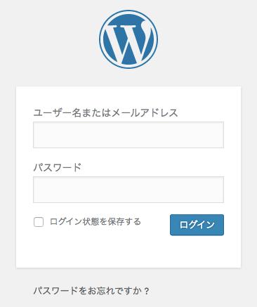 ログインページへアクセスする