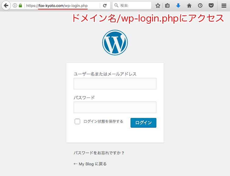 Change WordPress Logo on Signup Page: