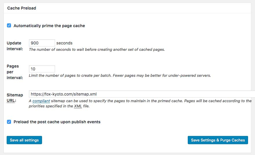 Page CacheのCache Period設定