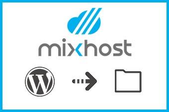 mixhostでWordPressをサブディレクトリにインストールする方法