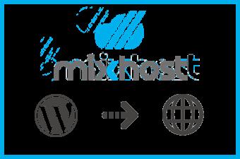 mixhostでWordPressをサブドメインにインストールする方法