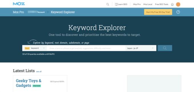 Keyword Explorerで検索ボリュームを調べる